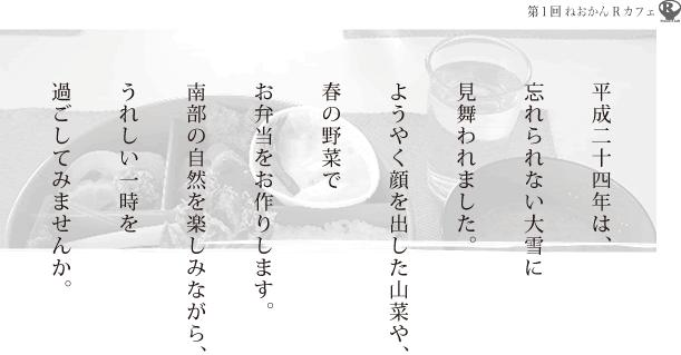 sinryoku_r3_c2.png