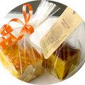 ねおかんぱーにゅ風かぼちゃパイ(Gateau Neo-campagne)を販売