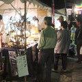 スロースイーツカフェ in 新井おたや(11月1日〜3日南部茶屋にて)