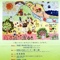 書道教室、グラスリッツェン、笹団子、陶芸、カフェで参加