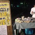 ときめき!えごま料理/9月18日ときめきバザール(朝日町)