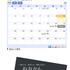季節限定シュークリーム販売のお知らせ、カレンダーも公開
