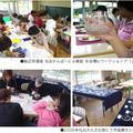 グラスリッツェン教室☆KIRARI☆