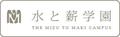 「水と薪学園」インフォメーションサイト公開のお知らせ
